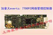 加拿大evertz--7700FC网络管理控制模块