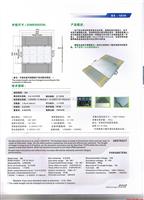 SCS-D建工地场合使用(台之衡品牌)便携式轴重秤(精品呈现)