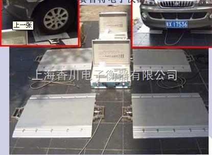 用于超限检测(皖汽重卡)便携式轴重秤正规厂家产品