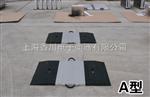 SCS-D空鹏展翅九万里(鄂湘汽重卡)便携式汽车磅衡出行便携带》