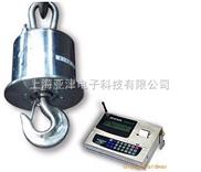 深圳OCS-10T蓝箭牌无线电子吊磅