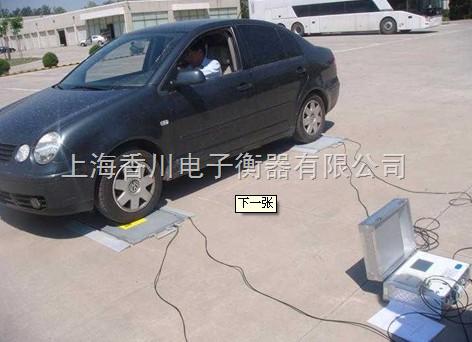 远销欧美(黔/贵汽重卡)便携式电子地磅秤沪工专业制造