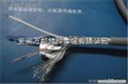CAN总线电缆/现场总线标准-AFF现场总线