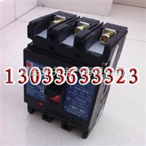 CM1-225M/3300塑壳式断路器