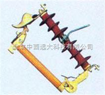 户外合成硅橡胶绝缘子跌落式熔断器 型号:HQ13-HRW3-10库号:M156511