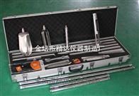 ZHT-001组合式土壤采样器