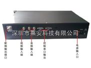 无线安防监控系统,无线微波监控设备,塔吊无线监控价格