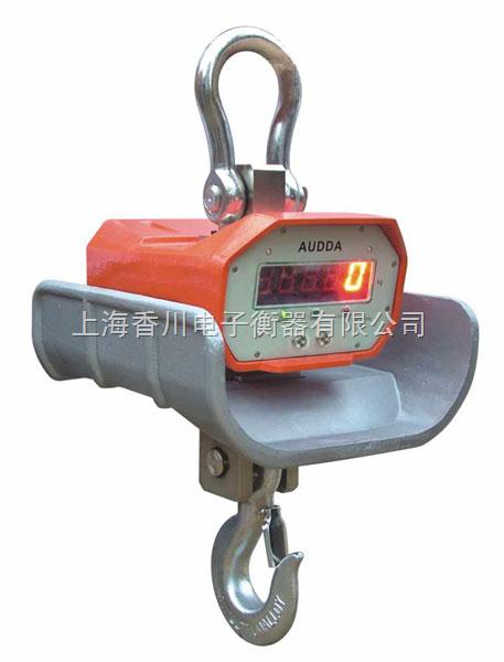 冶炼厂吊秤:直显隔热吊磅挂钩秤:创造:耐高温加隔热板吊秤