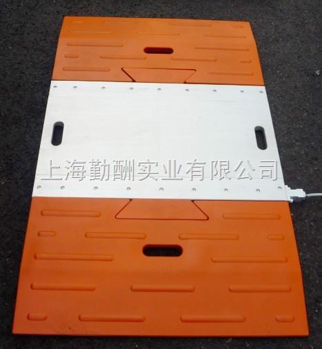 上海市SCS-8吨轴重便携式称重板厂家价格