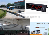 """SCS-A【zui新推出】""""80吨卡车地磅称""""【品质优越】""""200吨卡车地磅"""""""