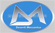 Deserti扭力限制器,电磁制动器