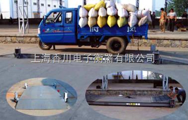 """亚洲实用品牌""""十吨卡车过磅秤""""高端品质""""五十吨地磅称""""""""两百吨货车地磅厂家?"""