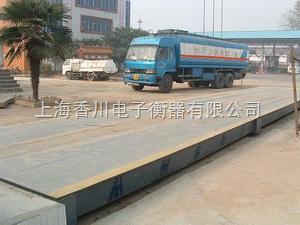 """10吨小型汽车磅""""60吨大型卡车地磅""""名牌正品""""80吨重卡型卡车地磅""""按客户要求定制"""
