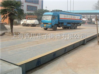 "SCS-A10吨小型汽车磅""60吨大型卡车地磅""名牌正品""80吨重卡型卡车地磅""按客户要求定制"