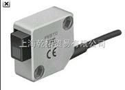 德国费斯托数字式位移传感器厂家,进口FESTO位移传感器