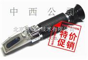 型号:CN61M/CQ4WY-015R(-手持式折光仪/矿山乳化液浓度计/折射仪(0-15%)/ 价格