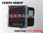 品质首选PD6000-15多功能表应用广泛