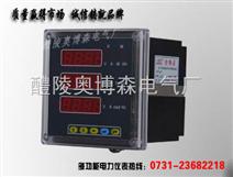 品质*PD6000-15多功能表应用广泛