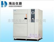HD-49A-冷热冲击试验仪厂家︱冷热冲击试验仪价格