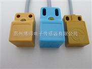 I1PN-Q1604N-O3U2-方形接近开关 Q18C近接传感器