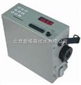 型号:BH01-CCD1000-FB(中西-便携式防爆型微电脑粉尘检测仪/粉尘测定仪/粉尘检测仪  价格