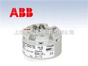 ABB一体化温度变送器-HART智能温度变送器TTH300