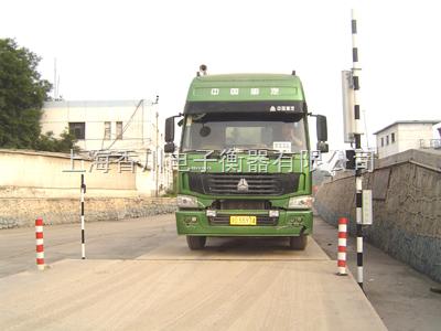 """10吨卸载卡车磅""""200吨带挂卡车地磅""""国家计量标准""""全芯新一代"""""""