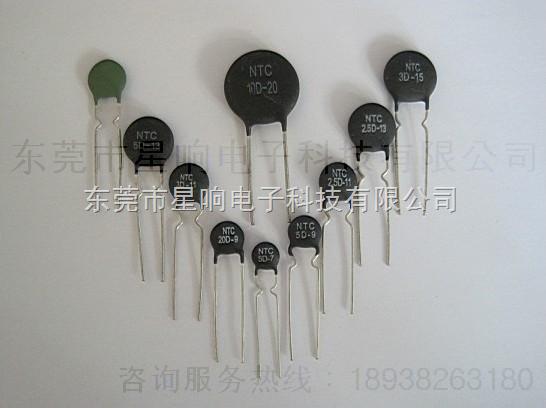 ntc-供应 ntc热敏电阻