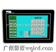 LCD 智能 串口屏/串口显示器 TFT彩色屏 VTer_8048 工业串口屏