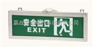 防爆标志灯(IIC、DIP)