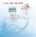 便携式pm2.5粉尘检测仪  pm2.5测量仪 -便携式粉尘检测仪 粉尘仪