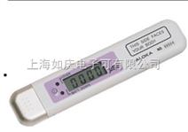 PDM-117 X射线测量仪/随身佩戴型射线检测仪