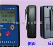RM-2021个人剂量报警仪/超高灵敏度射线测量仪