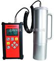 SW88-E辐射剂量率仪|SW88-E型环境辐射测量仪-SW88-E辐射剂量率仪|SW88-E型环境辐射测量仪