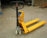 DCS-FBTZH叉车称(不锈钢叉车秤,不锈钢搬运秤) -上海香川电子衡器有限公司