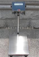 上海防爆台称,防爆平台秤价格