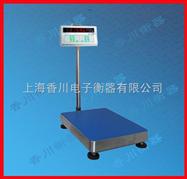 TCS-C  上海带打印电子台秤