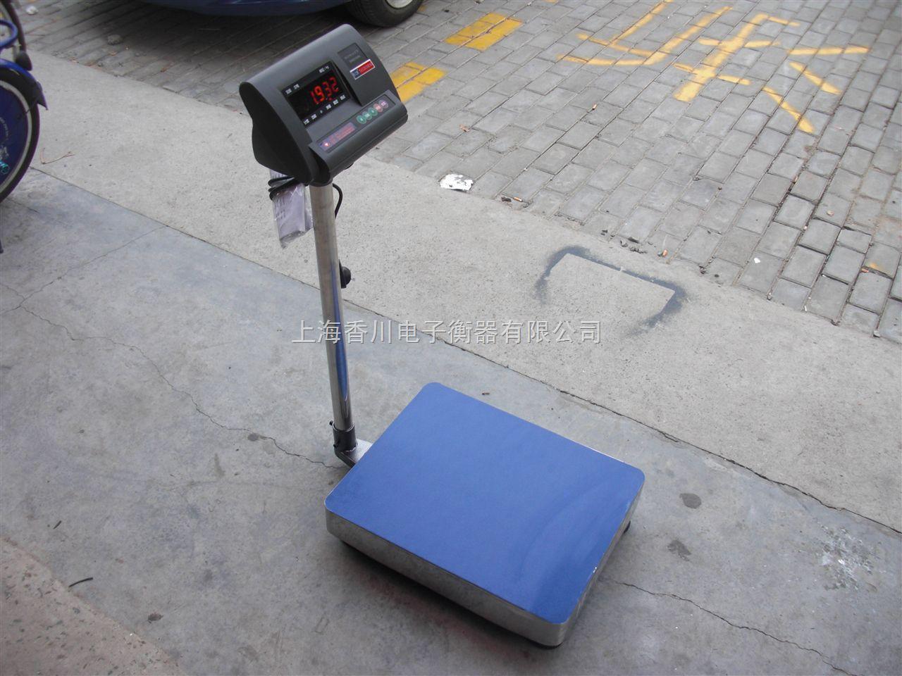 上海tcs电子台秤,500公斤计重台秤价格