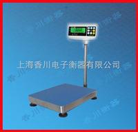 上海计数台秤厂家,300公斤计数电子台称
