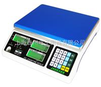 "ACS-B计数称""计数桌秤|计数桌称——计数电子秤|计数电子称""香川制"