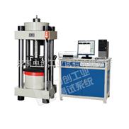 微机控制压力试验机厂、压力材料检测设备供应商、空心砖压力试验机报价