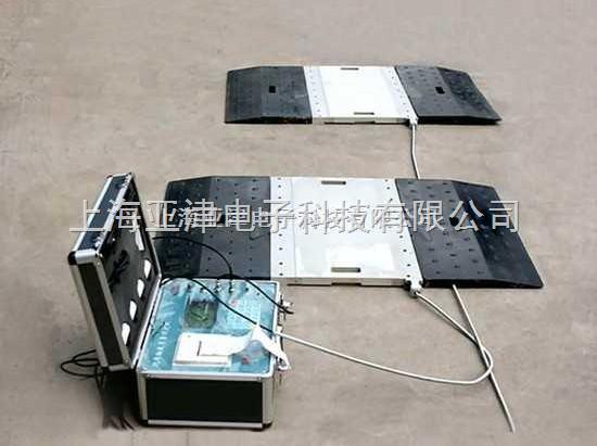 北京电子秤100吨数字式电子轴重衡提供OEM加工