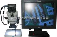 舜宇三目显微镜
