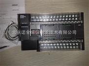 供应CP1H-X40DR-A欧姆龙PLC
