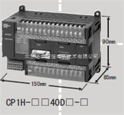 供应CP1H-XA40DR-A欧姆龙PLC