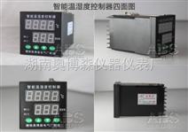 TDK0302K智能温湿度控制器TDK0302K奥博森电气专业制造商  4006580731
