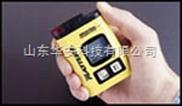 便携式硫化氢检测仪 便携式硫化氢检测报警仪