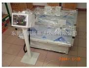 东莞模拟汽车运输包装振动试验机
