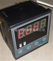 XSC5-广东广州智能温控表