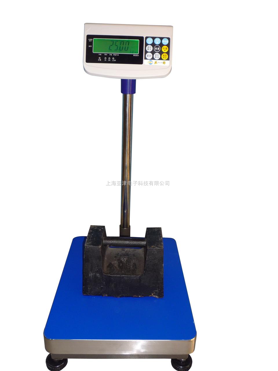 北京75公斤电子台秤,计重电子台秤哪个品牌好